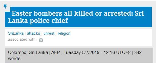 斯里兰卡警察总长:复活节炸弹袭击者均被击毙或逮捕