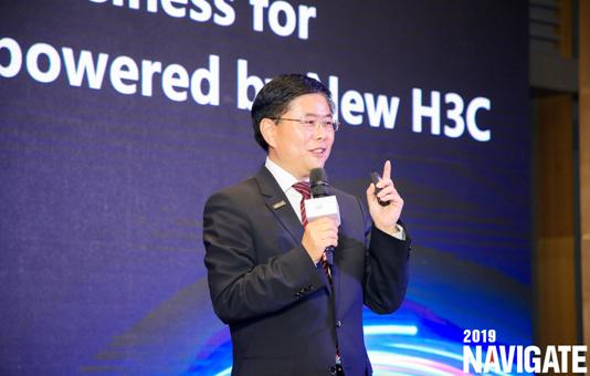 新华三黄智辉:全球进入数字化转型关键期