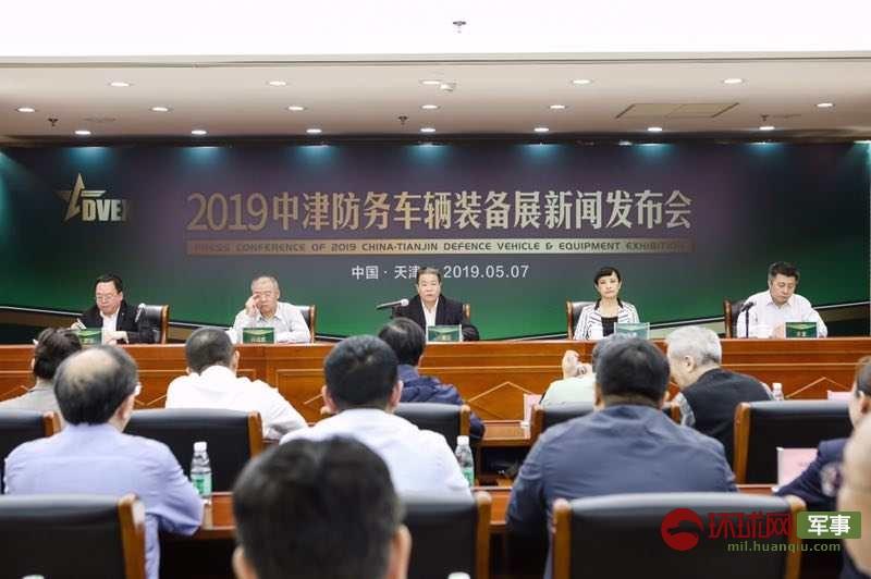 2019中津防务车辆装备展将于6月底在天津举办
