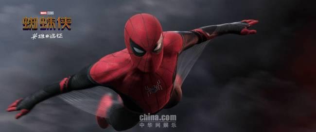 《蜘蛛侠:英雄远征》新预告 蜘蛛侠承袭钢铁侠精神