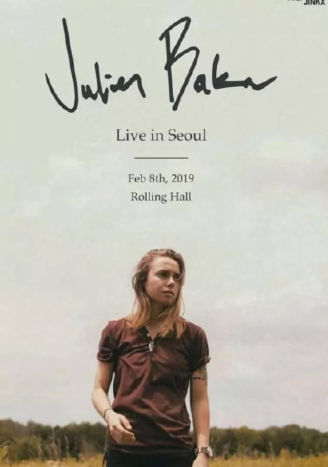 舞台上还稍显青涩的女孩儿Julien Baker,实力不容小觑!