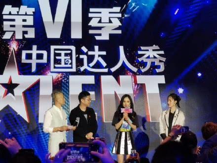 杨幂确认加入《中国达人秀》,期待杨幂的出场