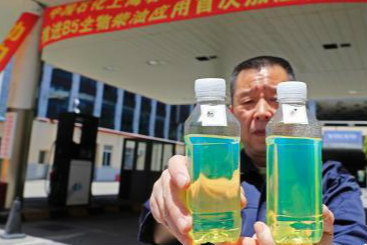 """上海公交车喝上混有""""地沟油""""的B5生物柴油"""