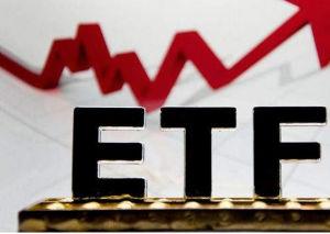 大资金悄然布局 ETF获净申购53亿