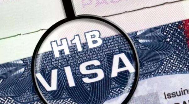 华媒:申请美国H-1B签证 每4人就有1人被打回票
