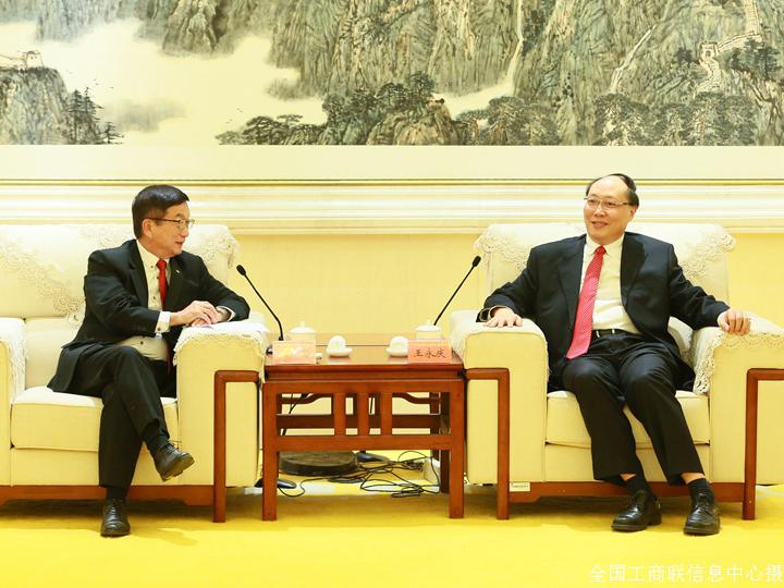 全国工商联副主席王永庆会见新加坡中华总商会会长访京团一行