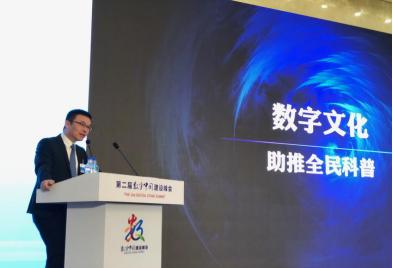 字节跳动副总裁张羽:让信息服务创造更多社会价值