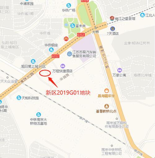 """南京桥北""""袖珍""""商住地106轮拍出 达2.8亿最高限价"""
