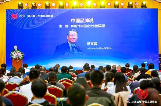 """资深电影人柯丁图先生荣获""""中国文化产业影响力人物""""奖"""