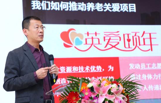 """""""创·享幸福养老新模式高峰论坛""""在京成功举办"""