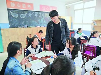 计算机老师坚持五年每天免费为孩子补习语数外
