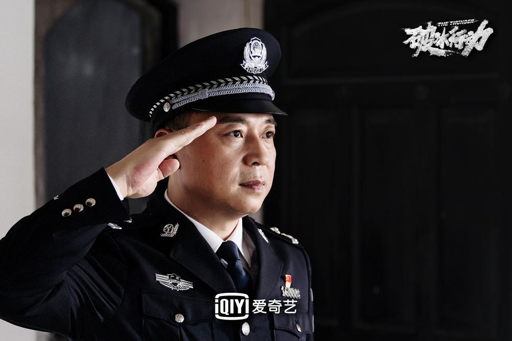 《破冰行动》张晞临为贴近角色减肥10公斤