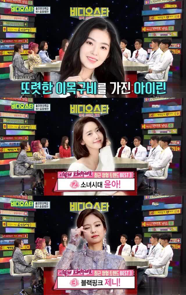 韩国整形模板top3公开,近30岁的裴珠泫、林允儿吊打23的Jennie