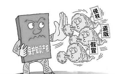 """网购产品屡遭侵权?6部门帮你想""""办法"""""""