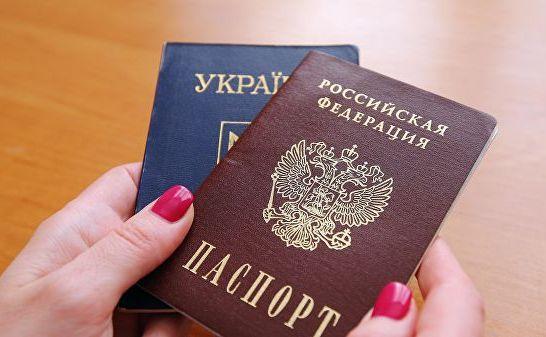 乌克兰拒承认乌东居民俄护照 领取者或被夺养老金