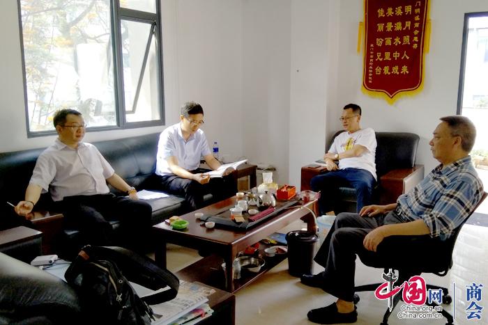 明溪县委宣传部长钱超一行到访厦门明溪商会