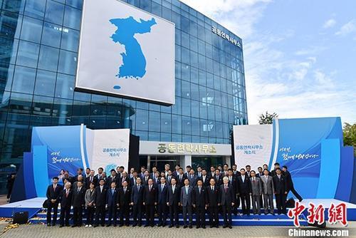 韩媒:统一部长官抵朝访问 视察开城韩朝联办