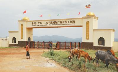 乌干达人:我们很喜欢在中国工业园上班