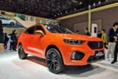 WEY VV5倾橙版开启预售 限量500台