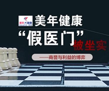 中国女足东亚杯0比3落败对阵日本女足已四连败