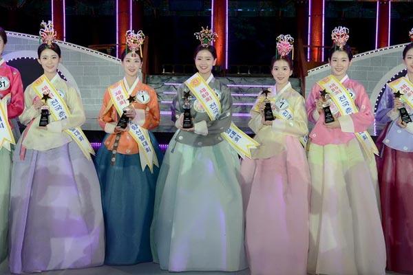 """韩国""""传统美人""""选美大赛落幕 21岁女大学生夺冠被赞端庄美"""