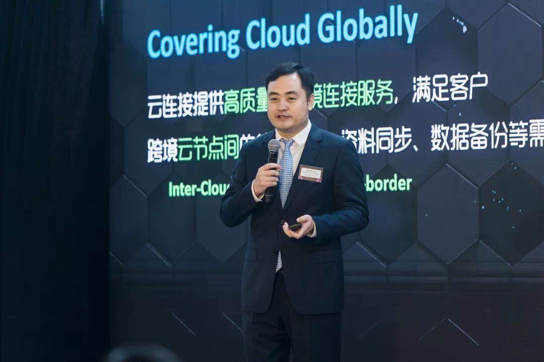中国移动国际发布中国首张覆盖全球的云网络