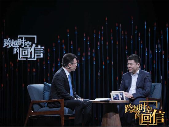 《跨越时空的回信》热播 江姐之孙传承革命精神