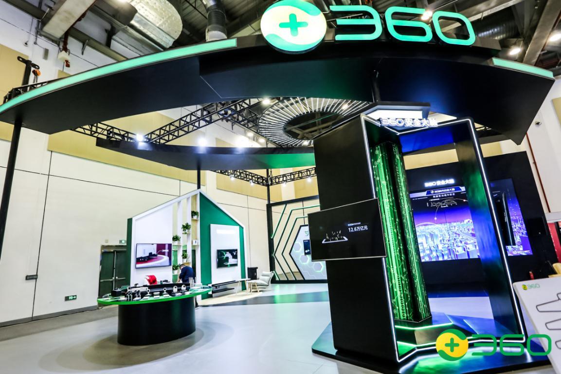 360亮相2019全球智博会 引领大安全时代网安变革