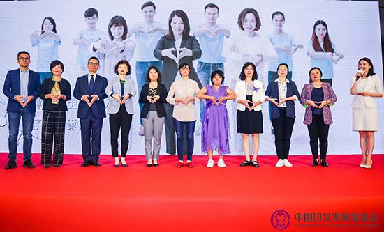 """""""暖巢行动""""总结发布会暨患者援助项目捐赠仪式在京举行"""