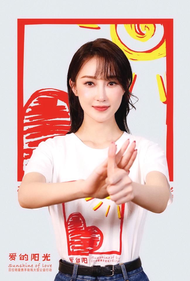 助残公益歌曲《爱的阳光》MV上线 演员林鹏携手助残