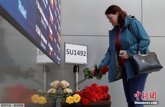 俄劳动部长:俄航客机起火事故理赔工作已经启动