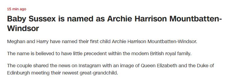 英国哈里王子夫妇为新生儿取名阿尔奇