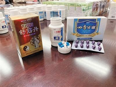 成本2元的假药吹成特效药卖80 通过乡村游医贩售