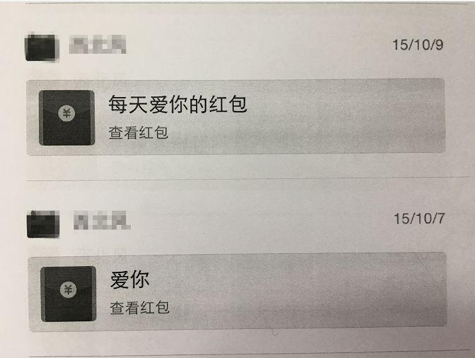 杭州40多岁离异男子为爱豪掷149万,女方身世悲戚