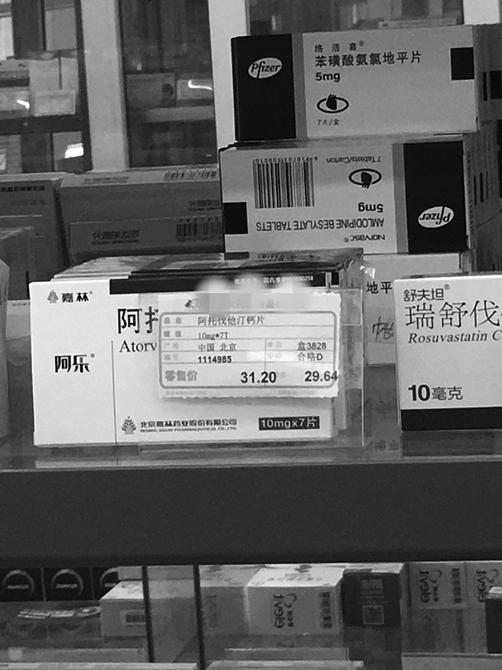 同一药品不同价格 药店竟比医院贵了七八倍?