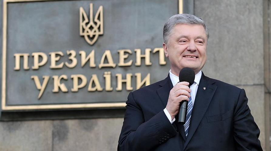 波罗申科退休也不闲着 称继续推动乌克兰加入北约