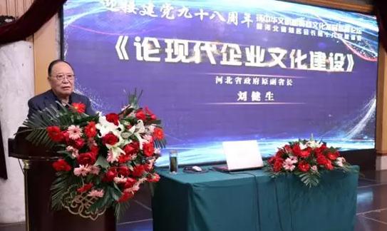 山东济宁煤矿发生事故矿企曾因安全生产问题被罚