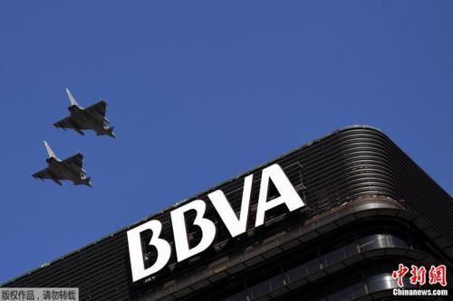 中国侨网资料图片:西班牙BBVA银行