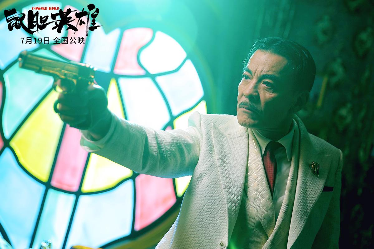 刘威邢佳栋加盟《鼠胆英雄》 刘威:妻子为我牺牲大