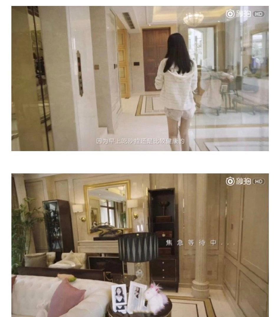 与杨洋传绯闻乔欣富二代背景被扒曝住独栋别墅价值过亿 - 环球网 -20190509092424421