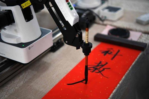 第六届中国人机器人峰会开幕 机器人不仅会炒菜还会写对联