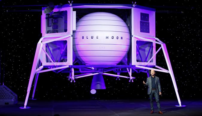 """贝佐斯公布""""蓝月亮""""月球着陆器 目标2024年登月"""