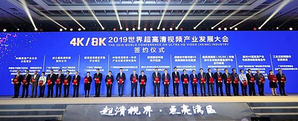 中国移动咪咕携手康佳达成战略合作 共建5G超高清实验室