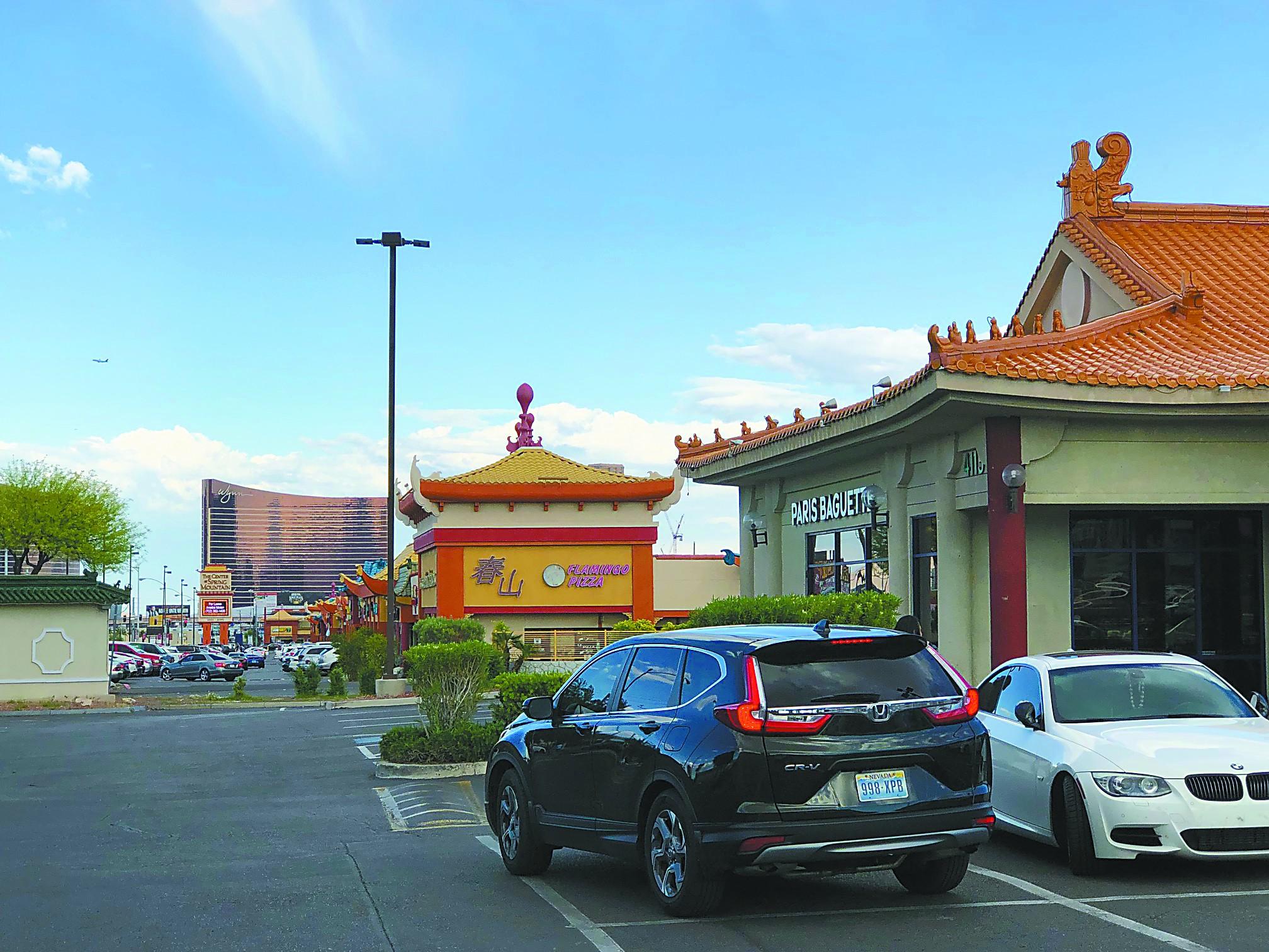 薪酬高福利不错 餐馆多生意兴隆:华人增多改变拉斯维加斯风貌