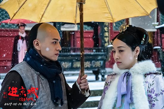 《进京城》今日上映 马伊琍王子文好戏连台