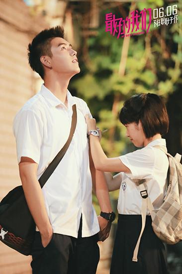 《最好的我们》预告 陈飞宇何蓝逗唤醒遗憾青春
