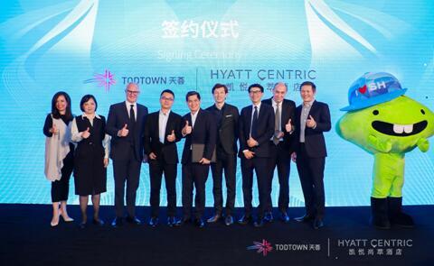 凯悦旗下国际潮范品牌凯悦尚萃首度入驻上海,牵手TODTOWN天荟