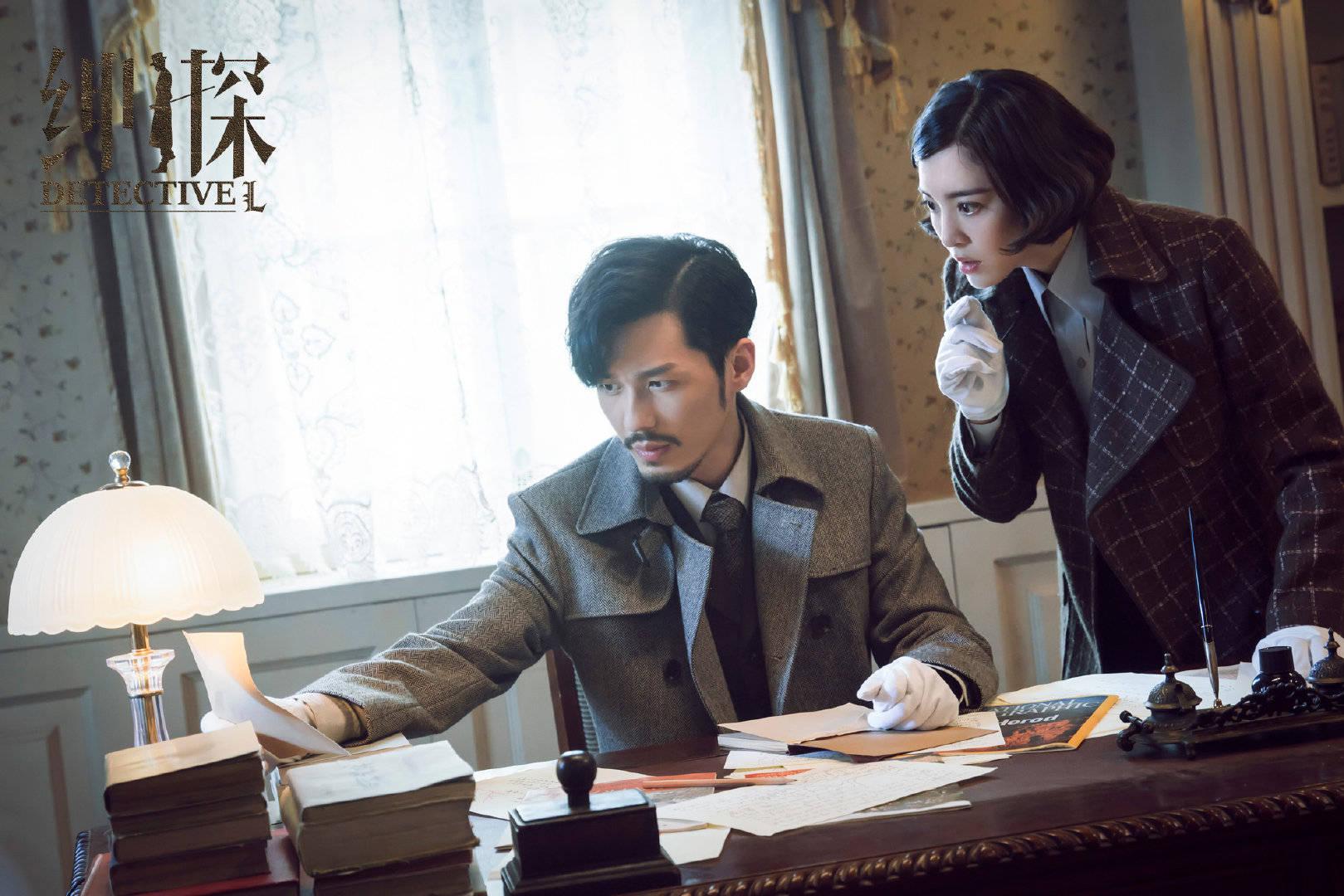 《绅探》上演最难连环杀人案 尤靖茹白宇患难见真情