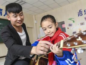 一位青年任教新疆的青春梦