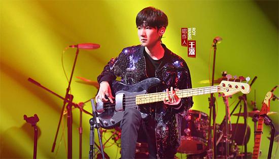《我是唱作人》王源全力以赴 吉他点燃滚烫青春